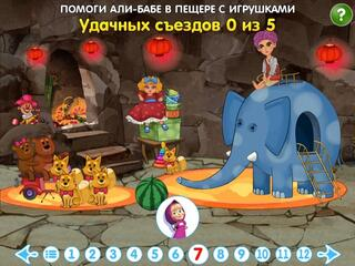 """[175648] Игра """"Машины сказки. Выпуск №4"""" DVD"""
