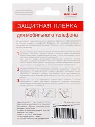 "5.5""  Пленка защитная для смартфона Lenovo K910"
