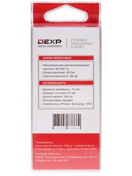 Наушники DEXP E-230
