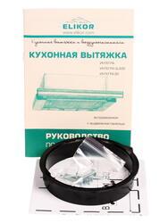 Вытяжка встраиваемая Elikor Интегра GLASS 60Н-400-В2Г серебристый