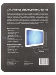 Защитное стекло для планшета Samsung Galaxy Tab 4 10.1