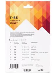 Адаптер питания сетевой DEXP T-65