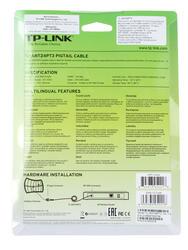 Кабель удлинительный TP-LINK N - RP-SMA