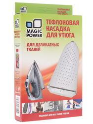 Тефлоновая насадка Magic Power MP-613