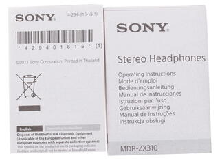 Наушники Sony MDR-ZX310L