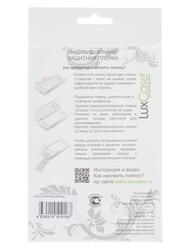 "5""  Пленка защитная для смартфона Lenovo A859"
