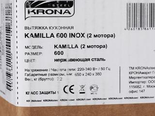 Вытяжка встраиваемая KRONAsteel Kamilla 2M 600 серебристый