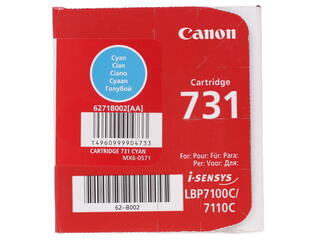 Картридж лазерный Canon 731C