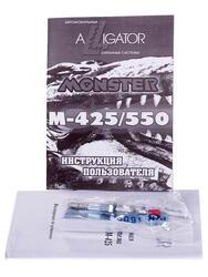 Автосигнализация Alligator M-425