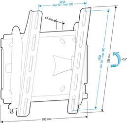 Кронштейн для телевизора Holder LCDS-5010