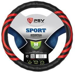 Оплетка на руль PSV SPORT черный