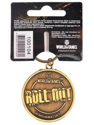 Брелок World Of Tanks - Медаль Колобанова