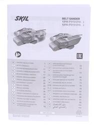 Ленточная шлифмашина Skil 1210 LA