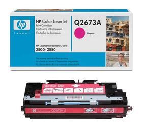 Картридж лазерный HP Q2673A