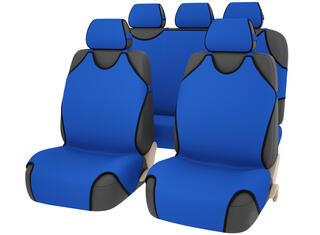 Чехлы на сиденье PSV Pacific Plus синий