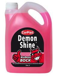 Защитное средство жидкий воск CARPLAN Demon Shine CDS201/RDS002