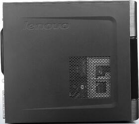 ПК Lenovo H530 MT i5 4440 (3.1)/12Gb/1Tb/SSD 8Gb/GT635 2Gb/DVDRW/Win 8.1 64/black/silver