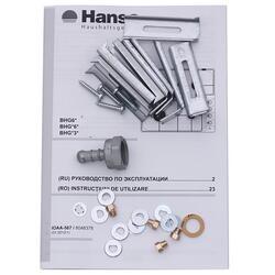 Газовая варочная поверхность Hansa BHGW63100020