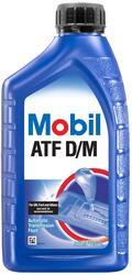 Трансмиссионное масло MOBIL ATF D/M 98LD13