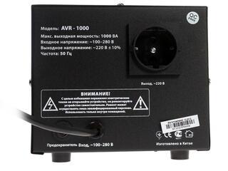 Стабилизатор напряжения SVEN AVR-1000 без LCD