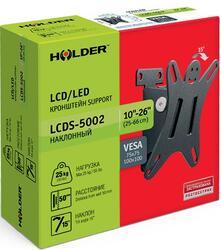Кронштейн для телевизора Holder LCDS-5002