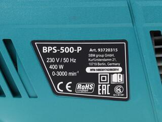 Электрический лобзик BORT BPS-500-P