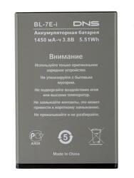 Аккумулятор DNS S4003