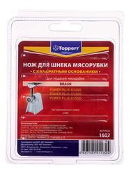 Нож для шнека Topperr 1602