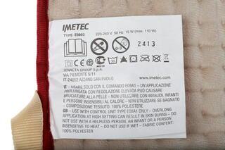 Электрогрелка Imetec 16059 бежевый