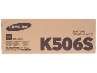Картридж лазерный Samsung CLT-K506S