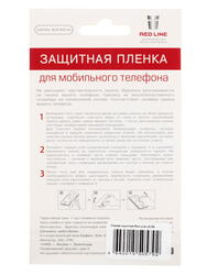 "5.46""  Пленка защитная для смартфона LG G3"