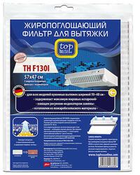 Фильтр для кухонных вытяжек универсальный Top House TH F 130i
