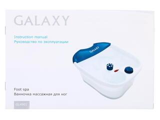 Массажная ванночка Galaxy GL4901