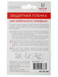 """4""""  Пленка защитная для смартфона Asus ZenFone 4"""