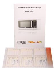 Микроволновая печь Mystery MMW-1707 белый