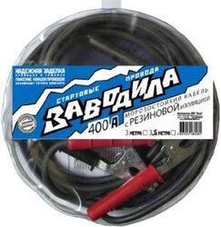 Стартовые провода Заводила 400А 3 м