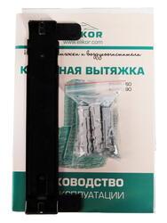 Вытяжка каминная ELIKOR КВАРЦ 90 белый