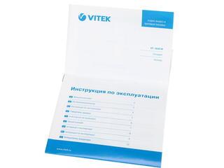 Измельчитель Vitek VT-1640 белый