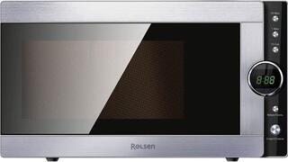 Микроволновая печь Rolsen MG2080SF серебристый