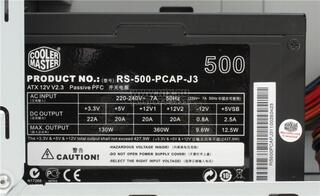 Корпус Cooler Master USP 100
