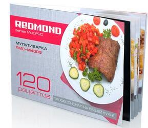 Книга рецептов Redmond RMC-M4505