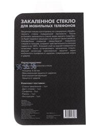 "5"" Защитное стекло для смартфона Sony Xperia E4"