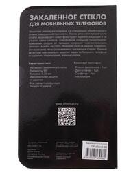 """5"""" Защитное стекло для смартфона DEXP Ixion  ES2 5"""""""