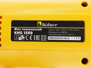 Строительный фен Kolner KHG 1500