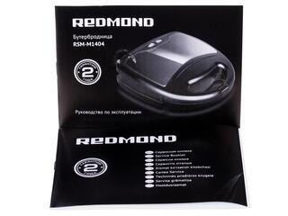 Сэндвичница Redmond RSM-M1404 черный