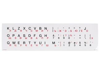 Наклейка на клавиатуру A_KEYB