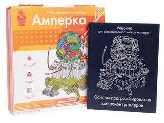 Электронный конструктор Амперка
