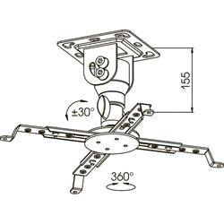 Крепление для проекторов Kromax PROJECTOR-10