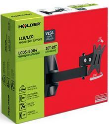 Кронштейн для телевизора Holder LCDS-5004