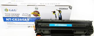 Картридж лазерный G&G NT-CE285AX
